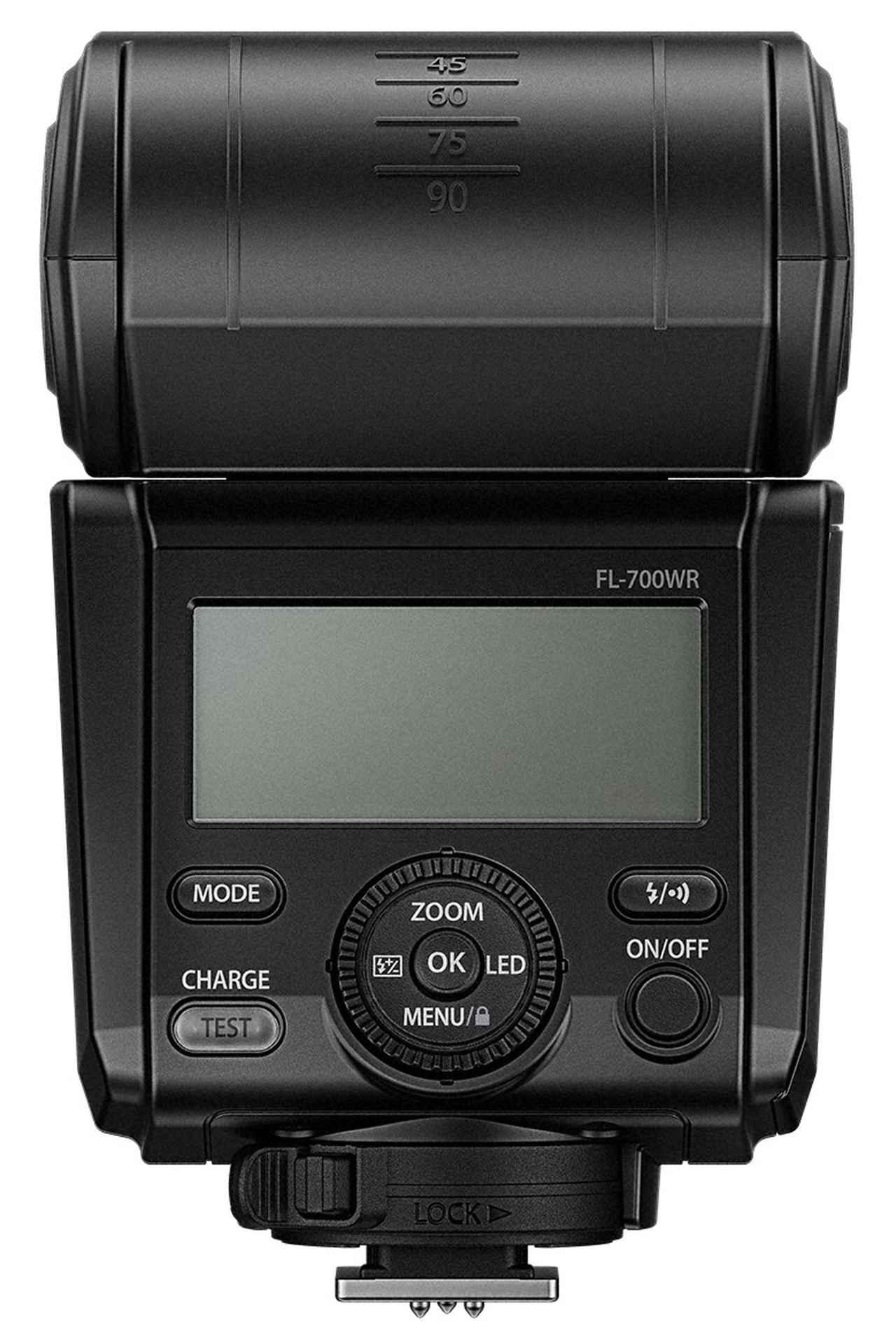 画像: エレクトロニックフラッシュFL-700WR背面