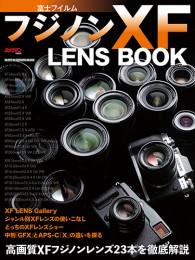 画像: 富士フイルム フジノン XF LENS BOOK|モーターマガジン社