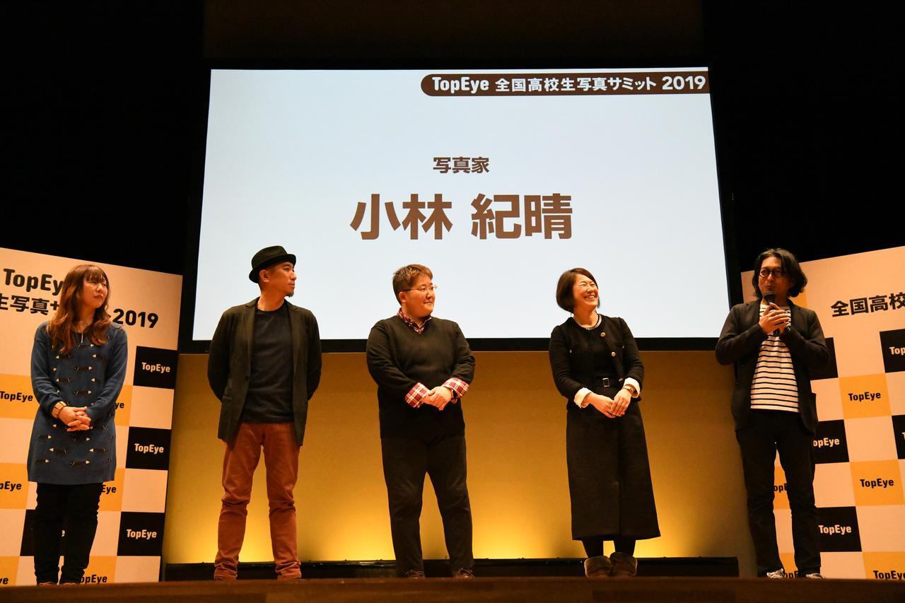 画像: 2月1日(金)開会式より