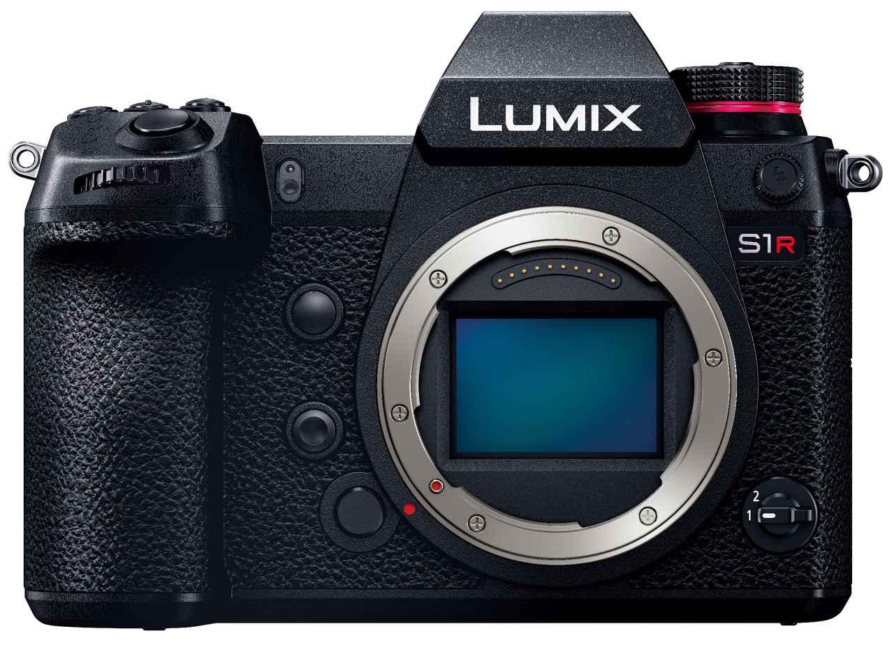 画像: LUMIX S1R正面