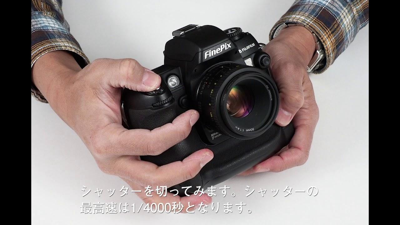 画像: 月刊カメラマン3月号写真機ノスタルジア「富士フイルムFinePix S3 Pro」 www.youtube.com