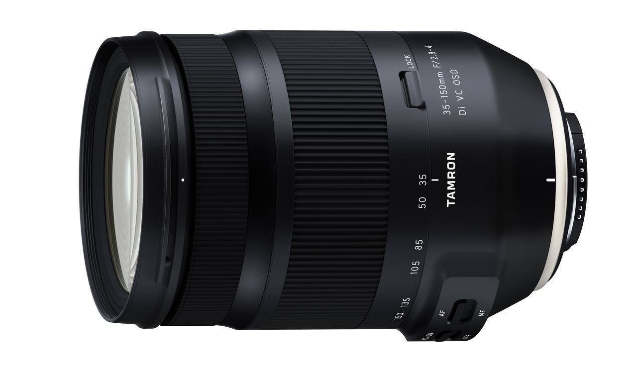 画像: 35-150mm F/2.8-4 Di VC OSD (Model A043)