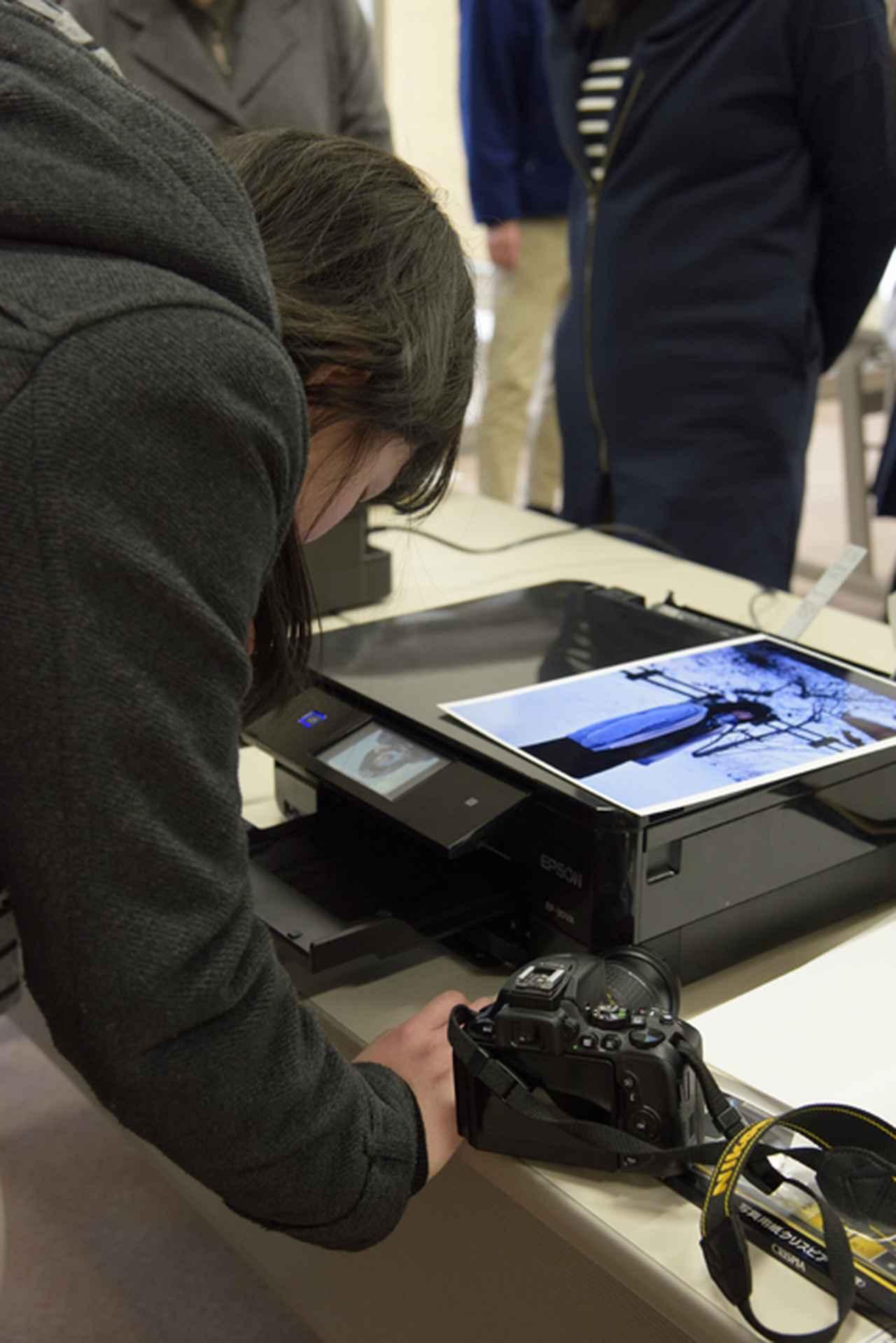 画像: エプソン Colorio EP-30VAは、月カメのイベント「ニコン高校生デジタル写真塾」でも大活躍!(画像は昨年の島根県・出雲市開催)