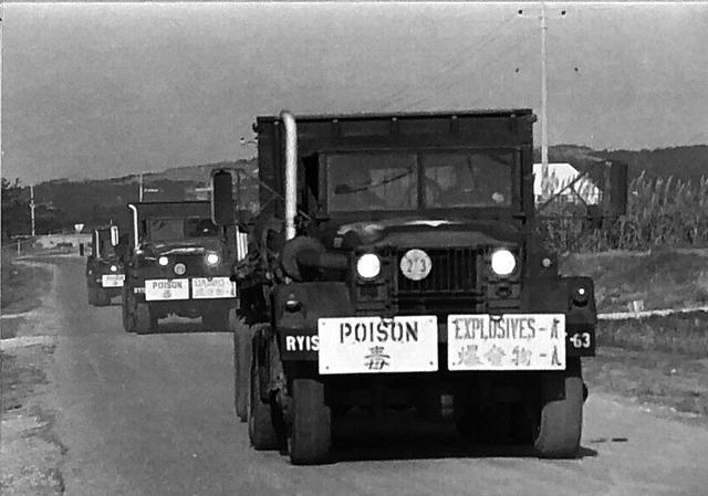 画像: 1971年第一次毒ガス移送