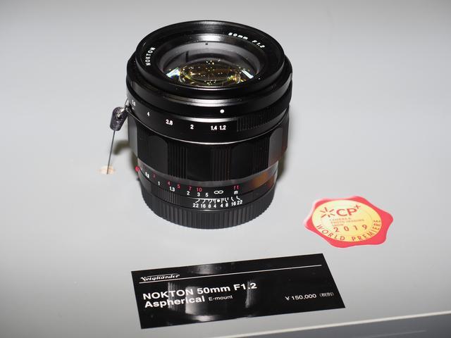 画像: ▲ちょっと地味な新製品展示のォクトレンダーノクトン50mmF1.2 Aspherical E-mount