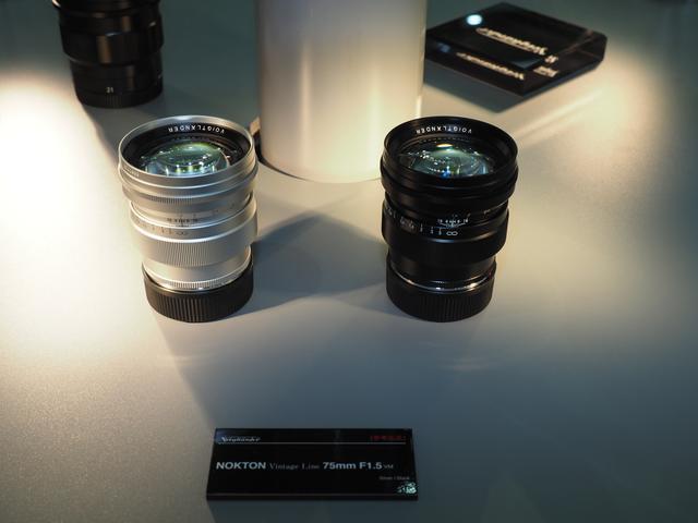 画像: ▲カラーはシルバーとブラックの2種でクラシカルなスタイリングのフォクトレンダーノクトンVintage Line 75mm F1.5 Aspherical VM。