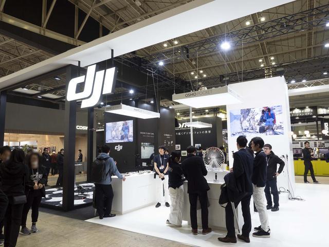 画像1: DJI「Osmo Compact」