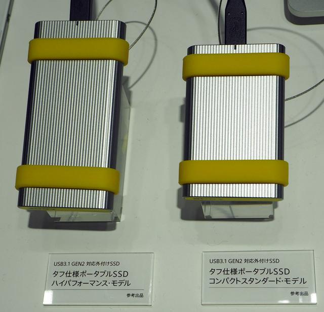 画像: タフ仕様のSSDも参考出品!