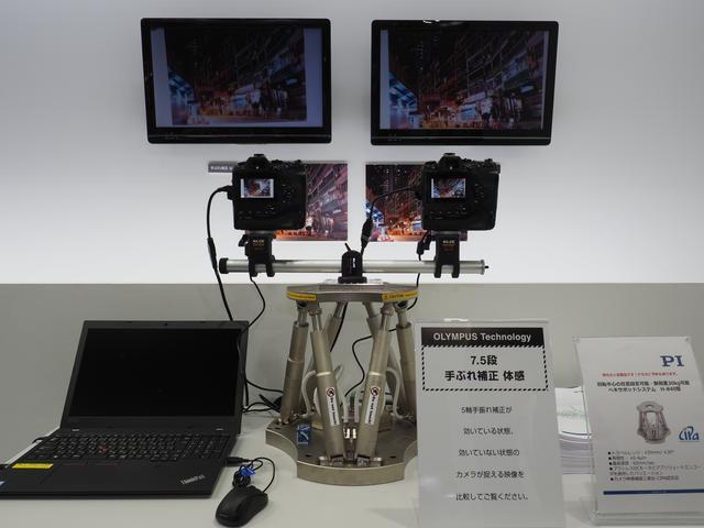 画像6: 注目の新製品やユニークなコンセプトモデルも!