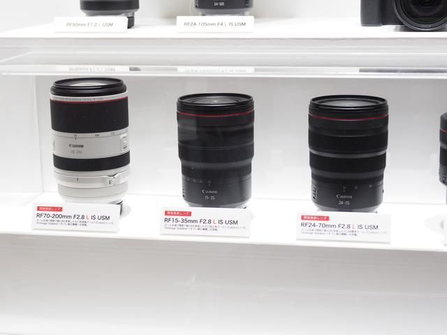 画像2: RFマウントの開発中レンズ 6本のモックも展示されています!