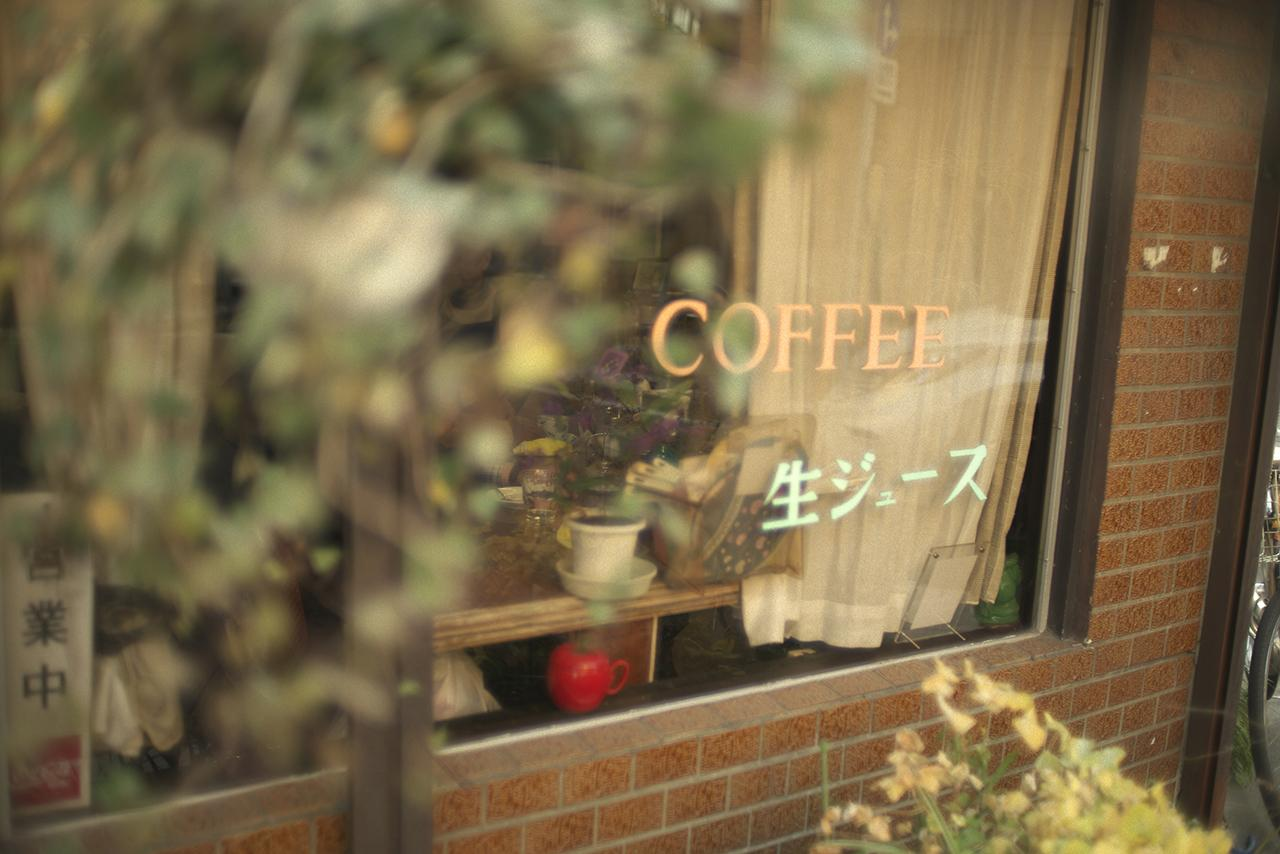 画像4: 東十条駅から歩いて2分 喫茶みかさ