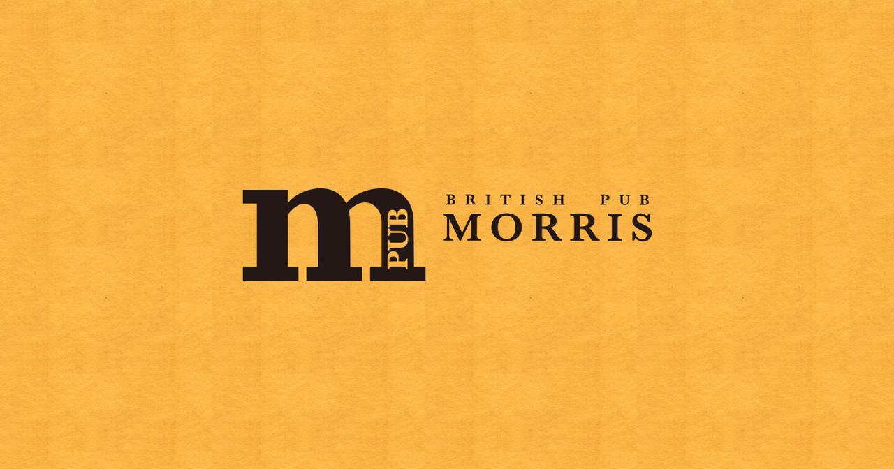 画像: 福岡のブリティッシュパブ「モーリス」でクラフトビール