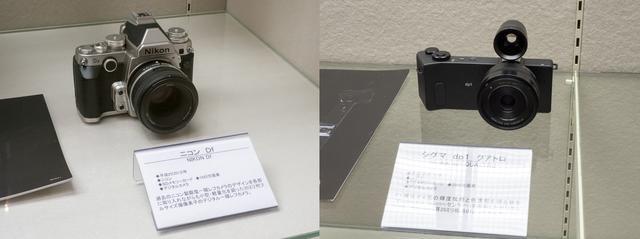 画像: 平成25年には銀塩カメラのテイストを纏ったフルサイズデジタルのニコンDfが、平成26年には斬新なデザインのフォビオンセンサー搭載のシグマ dp1クアトロが登場
