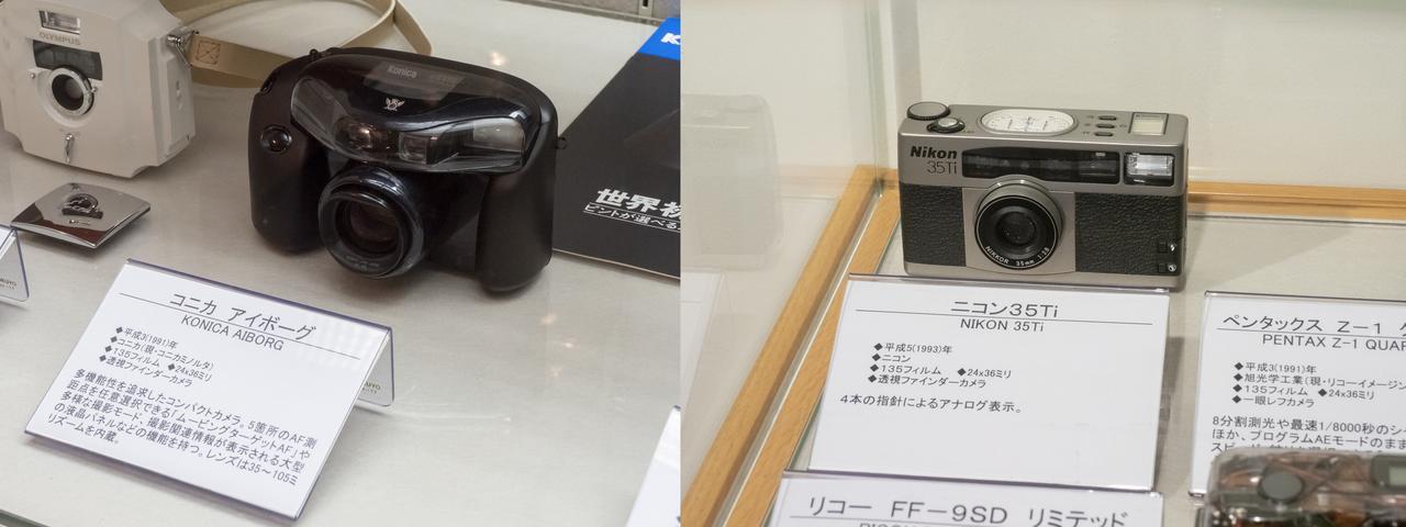 画像: 平成3年のユニークなデザインのコニカ アイボーグと平成5年の高級コンパクト、ニコン35Ti