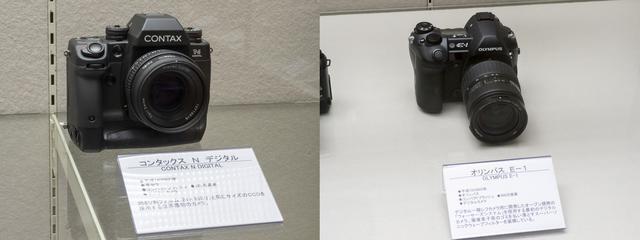 画像: 平成14年に発売されたフルサイズデジタルカメラ、コンタックスNデジタルと平成15年に登場したオープン規格のフォーサーズシステムのオリンパスE-1
