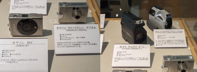 画像: フィルムからデジタルへと移行したキヤノンIXYや京セラ・サムライなども展示されている