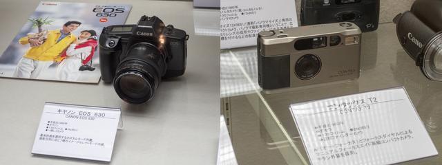 画像: 平成元年のキヤノンEOS 630と平成2年登場のコンタックスT2。平成初期はまだフィルムカメラだ