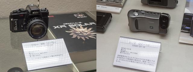 画像: 平成6年のソーラーパネル搭載のリコーXRソーラーと平成7年に登場した液晶モニター搭載の初のコンシューマー向けデジタルカメラのカシオQV-10