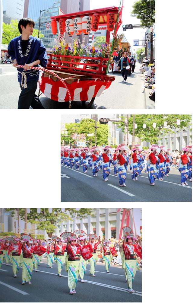 画像2: どんたくといえばパレードやろ!