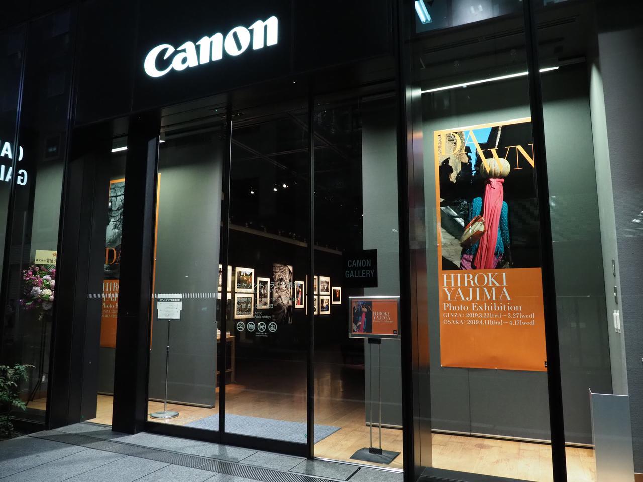 画像2: 矢島宏樹写真展「DAWN」がキヤノンギャラリー銀座で、 本日(3/22)より開催! 3/27(水)まで。