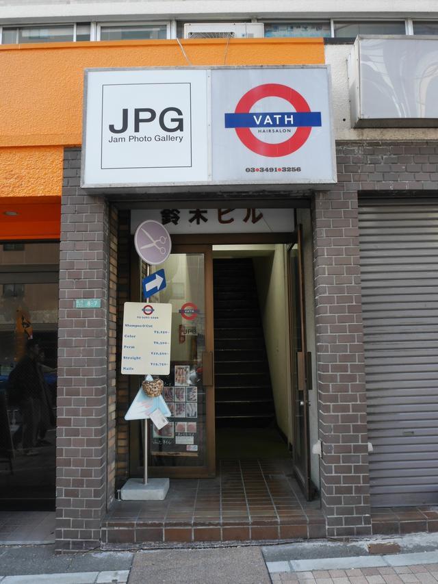 画像: ▲東京・目黒区、目黒新橋の目黒川沿いの「鈴木ビル」2階だ。