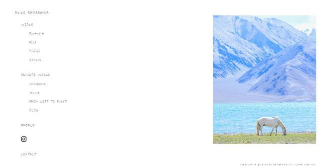 画像: http://www.akikosameshima.com/main.html www.akikosameshima.com