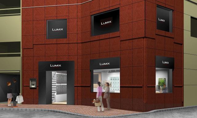 画像: パナソニックが東京・銀座にLUMIXブランドの新たな発信拠点「LUMIX GINZA TOKYO」をオープン | トピックス | Panasonic Newsroom Japan : パナソニック ニュースルーム ジャパン