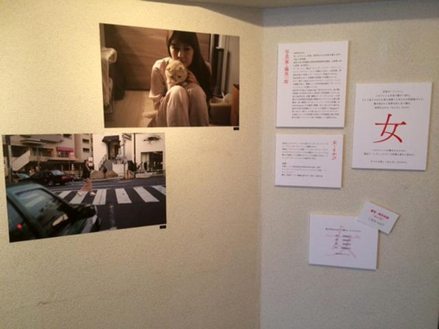 画像: 藤里一郎写真展 『おんな Vol.1 もかぴ』。もかぴとは、モデルさんのニックネームです。可愛いです。さらに妖艶で小悪魔的なエッセンスをカラダに振りかけているようです。