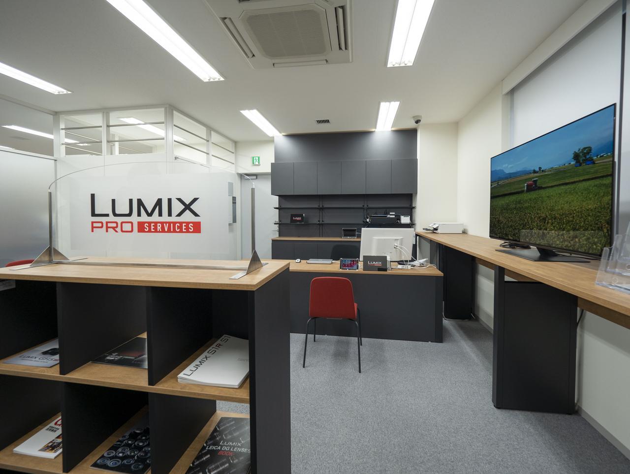 画像: LUMIX GINZA TOKYOとは別の場所にあるLUMIX PROサービス内の様子。
