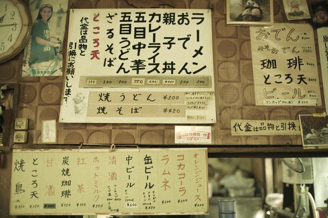 画像3: すべてが懐かしい 東照宮第一売店
