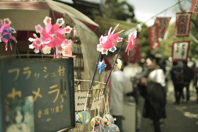 画像4: すべてが懐かしい 東照宮第一売店
