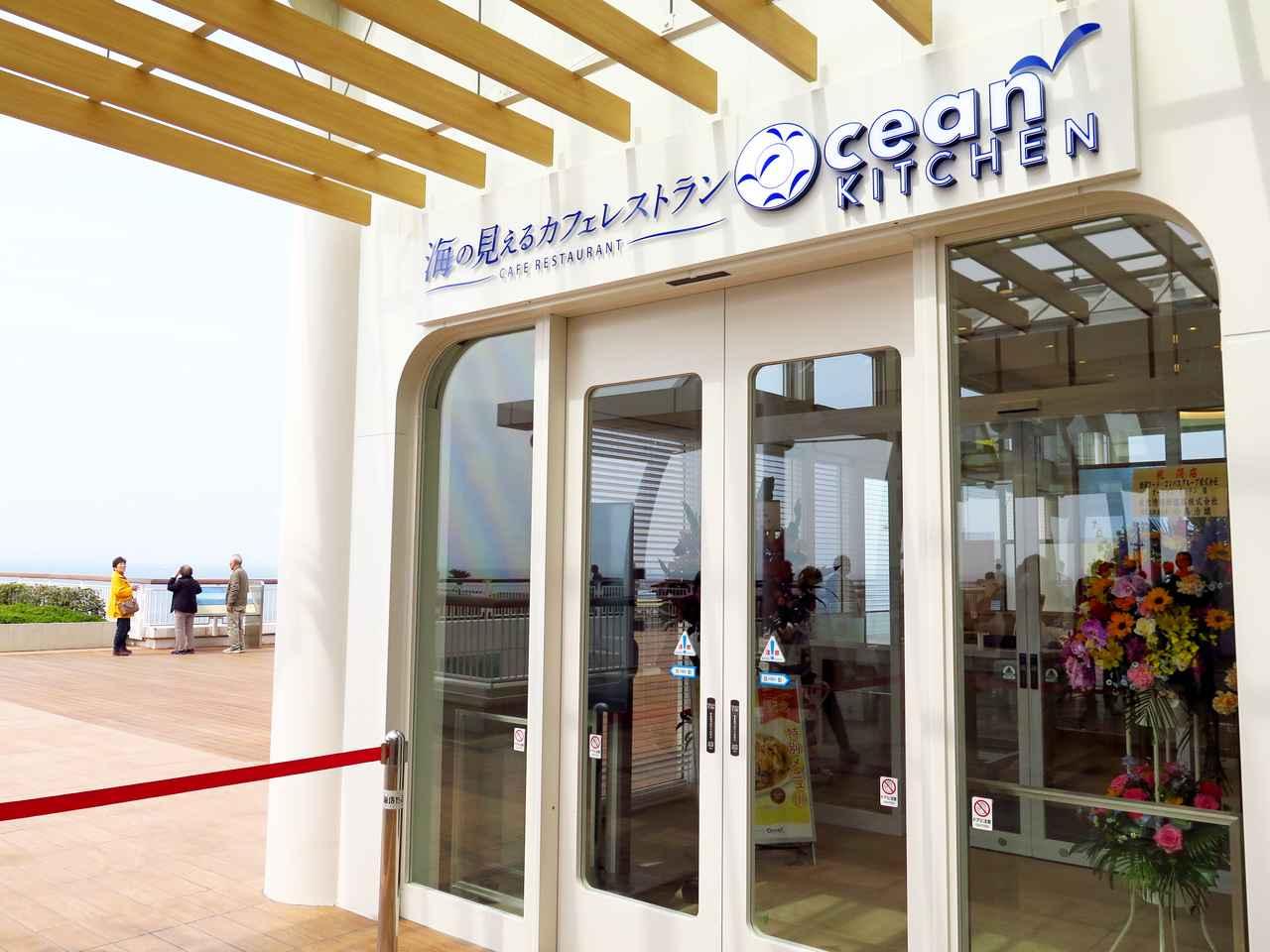 画像1: 5階には3軒の新店舗がオープン!