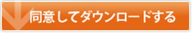 画像: Firmware Update Software for GR III|ダウンロードサービス/デジタルカメラ関連ソフトウェア | RICOH IMAGING