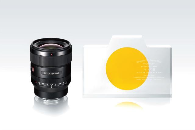 画像: ソニーFE 24mm F1.4 GM