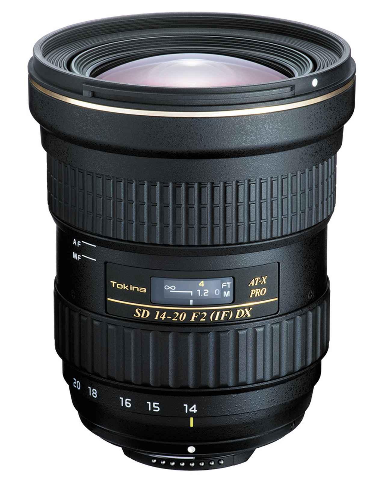 画像: トキナー AT-X 14-20 F2 PRO DX