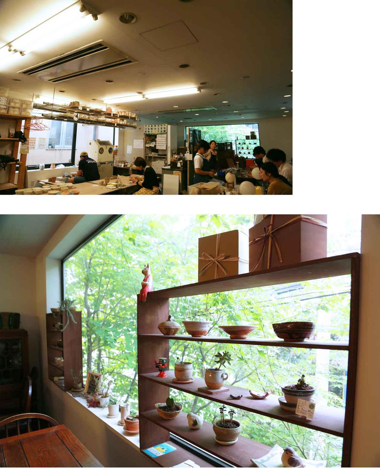画像: ナント2階では工芸を学べると!