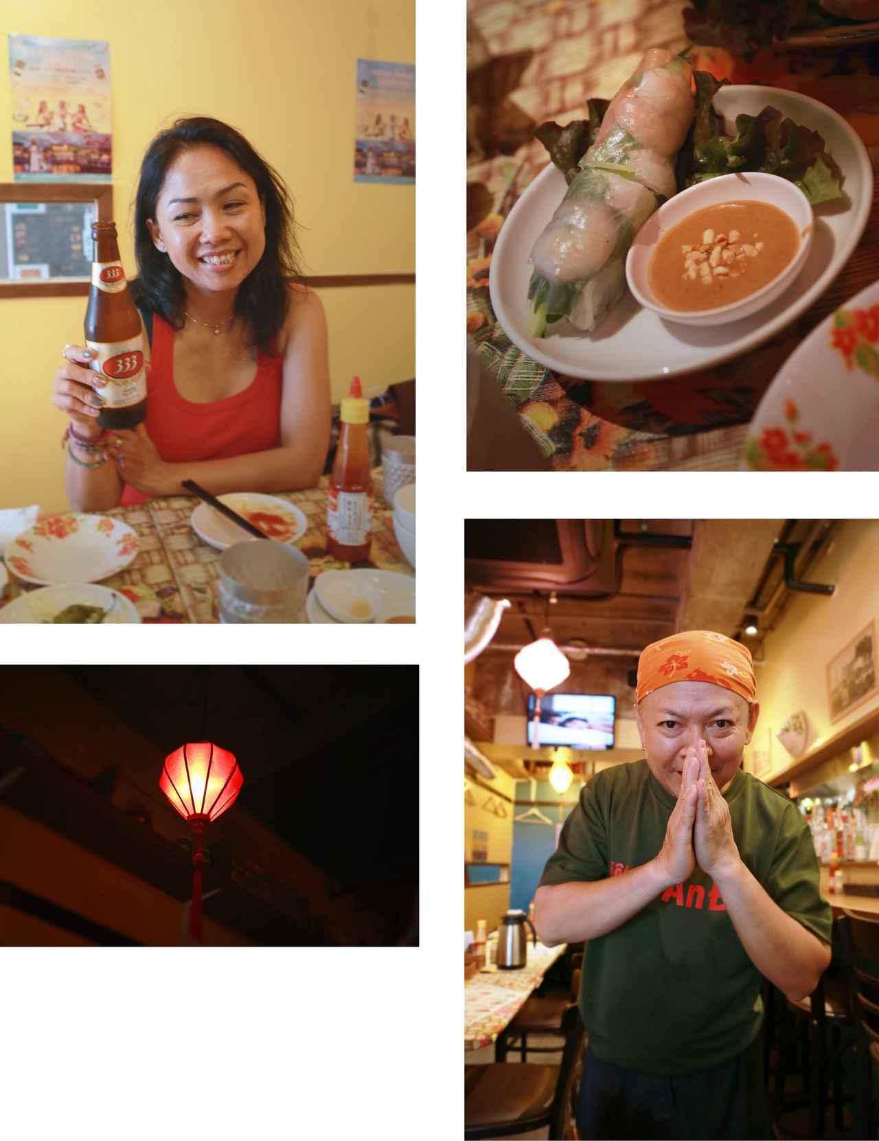 画像2: 自家製栽培野菜を使った本格ベトナム料理!