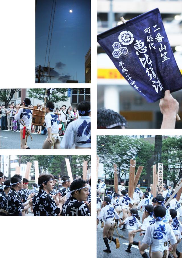 画像1: 博多祇園山笠はタイムを競う祭なんよ!
