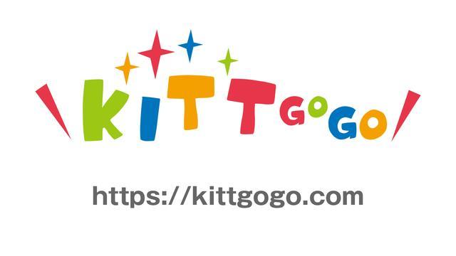画像: KITTgogo-TOP