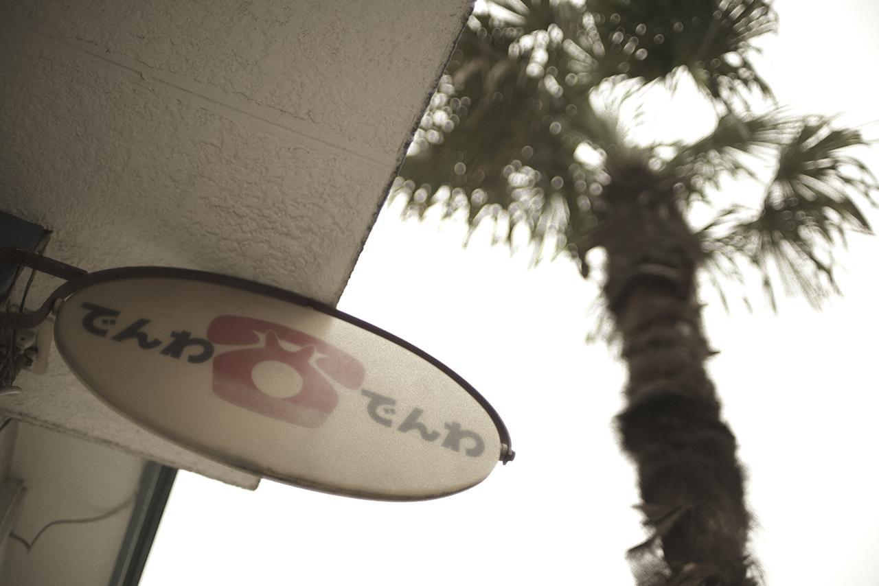 画像7: 海沿いらしいおしゃれでのんびりムードな喫茶店「オリビエ」