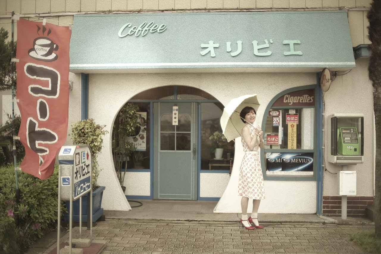 画像1: 海沿いらしいおしゃれでのんびりムードな喫茶店「オリビエ」
