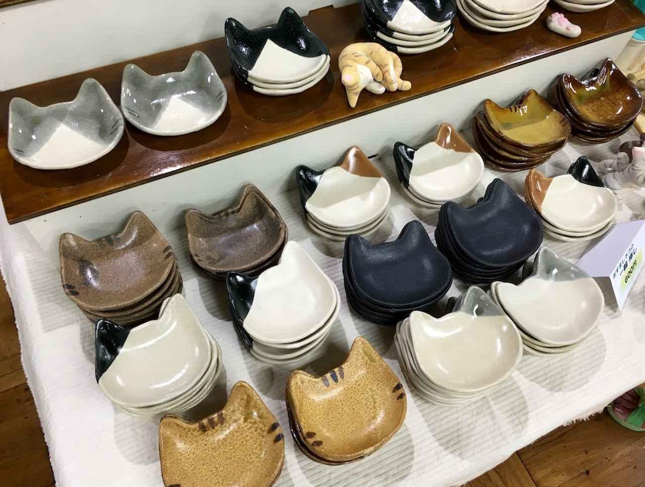 画像: isaポタ猫皿