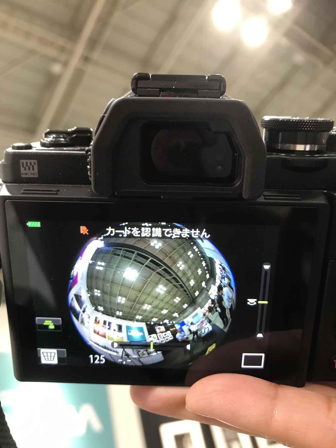 画像: 全周魚眼で画角がものすごく広い。そのため、カメラのグリップを握る指が写ってしまいがちなので注意!VR(バーチャルリアリティー)用に使いたい人もいたとか。