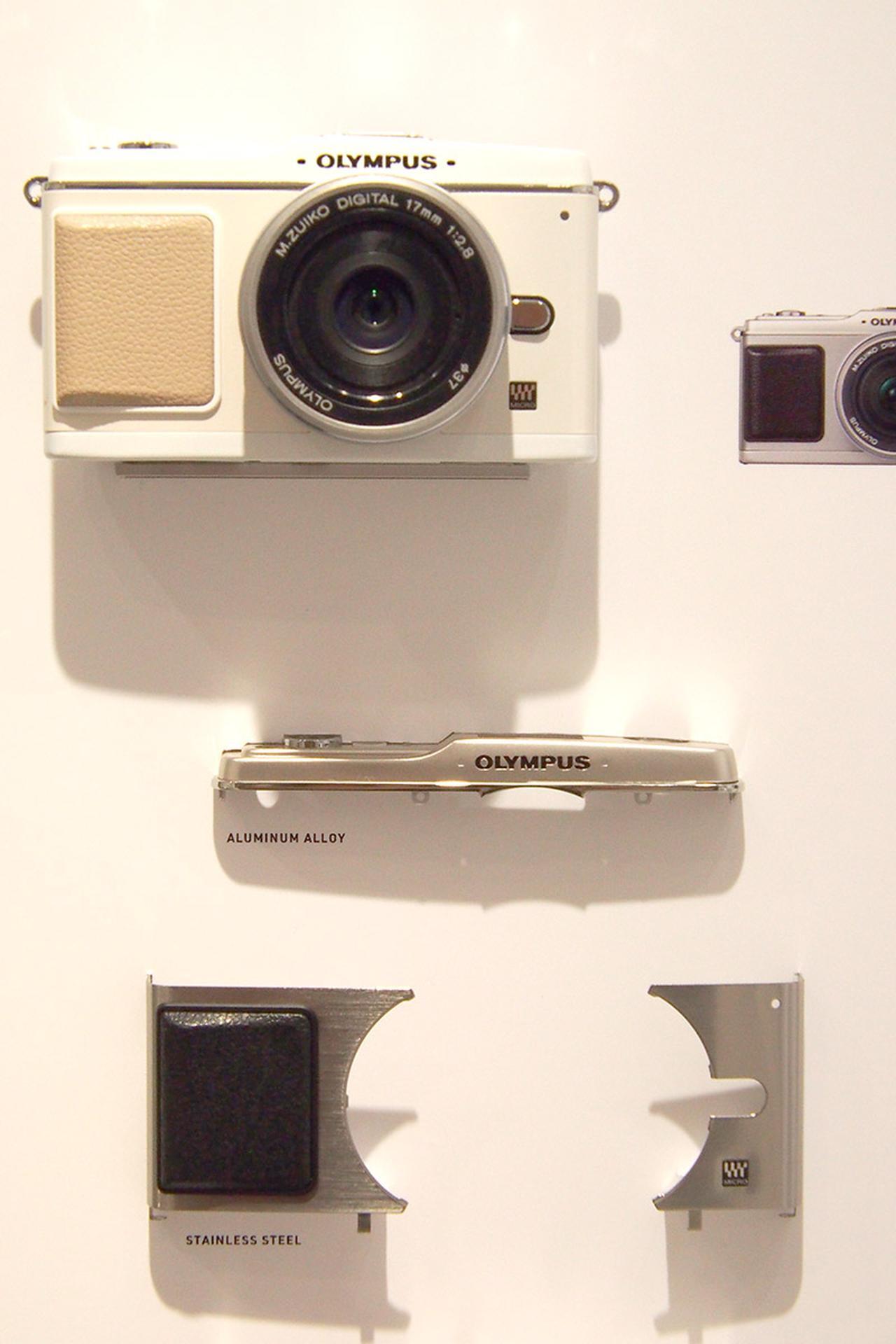 画像2: 写真展について