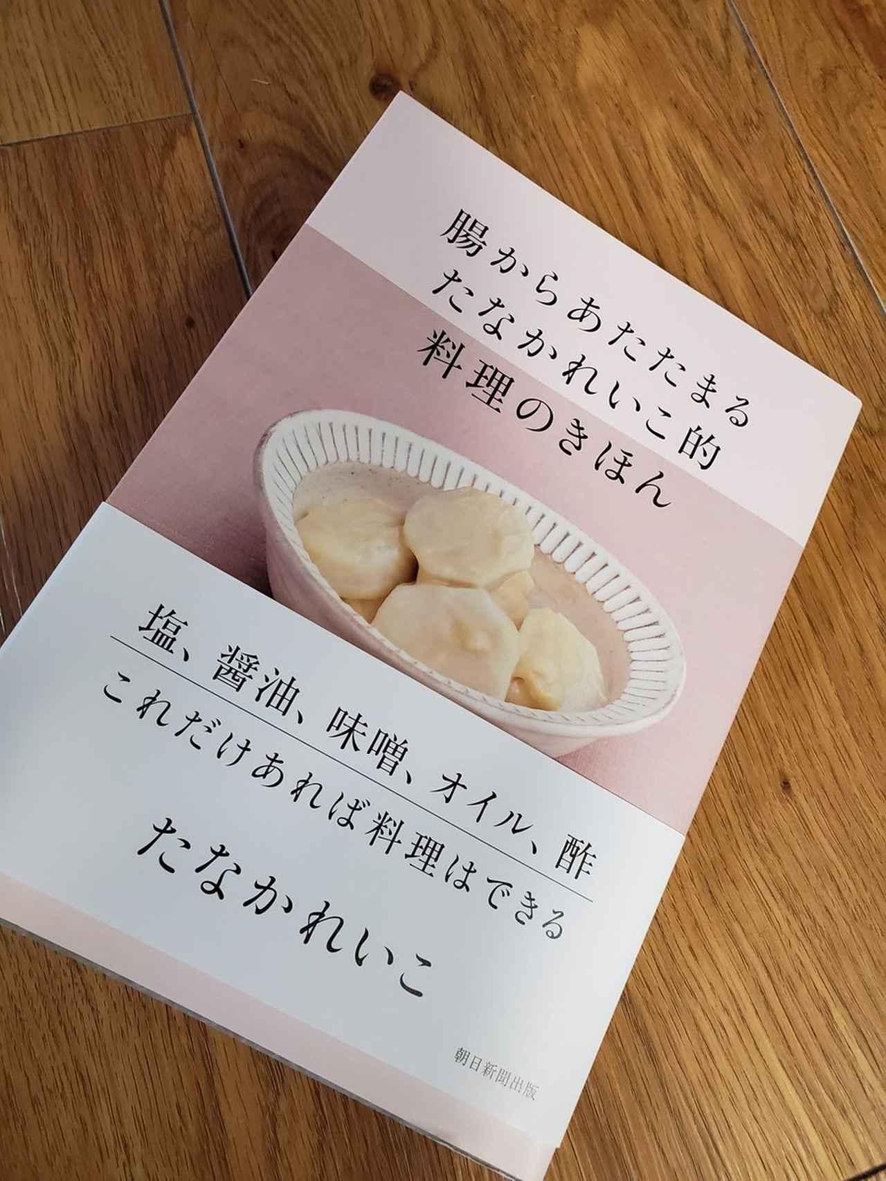 画像: 森岡書店 銀座店(@morioka_ginza)さん | Twitter