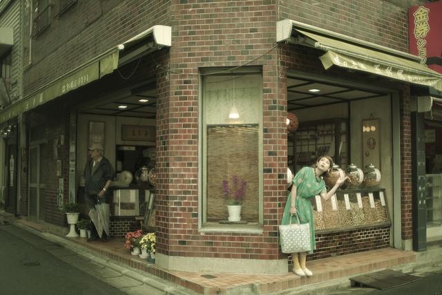 画像1: 下北沢で老舗といえば 「玉井屋」