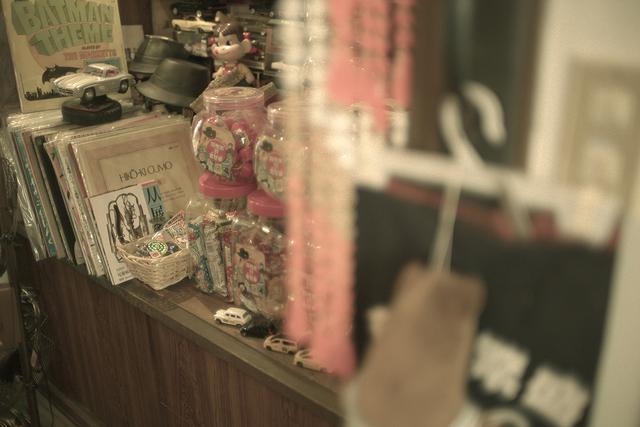画像3: 不思議で昭和なおもちゃ箱 路地裏DE君想草(みちくさ)