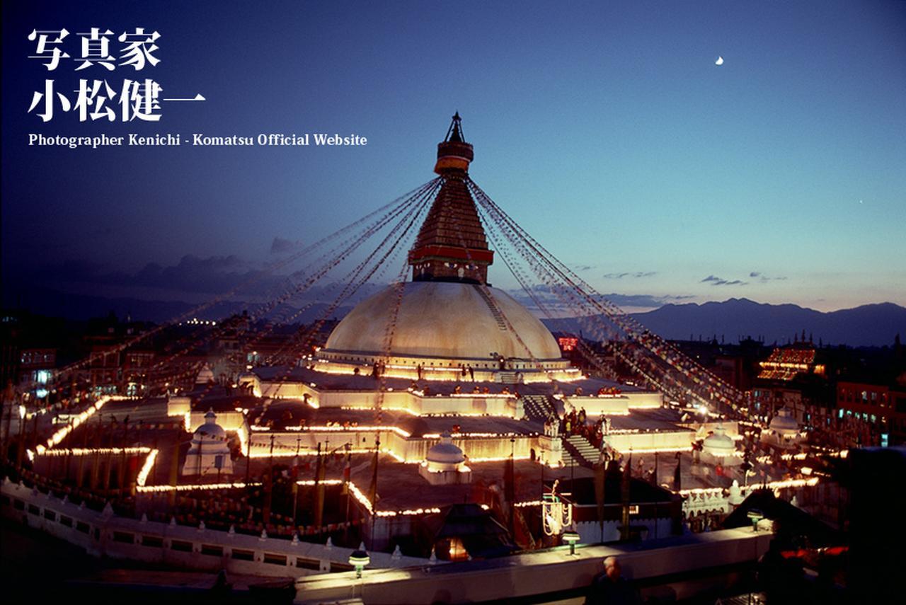 画像: 写真家小松健一のオフィシャルサイト
