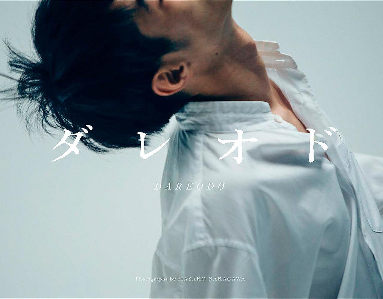 画像: Masako Nakagawa Photography  | 写真家 中川正子