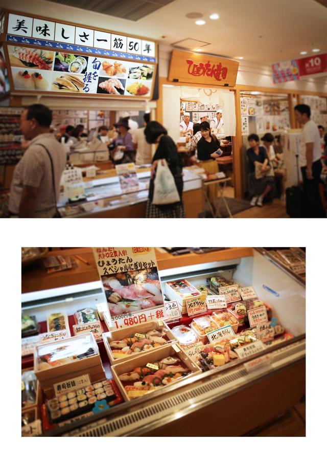 画像1: 行列がもはや名物の「ひょうたんの回転寿司」